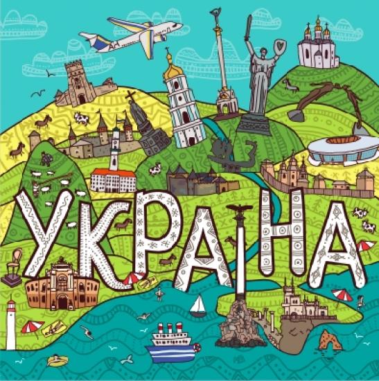 Фото - Шоколадный набор Україна купить в киеве на подарок, цена, отзывы