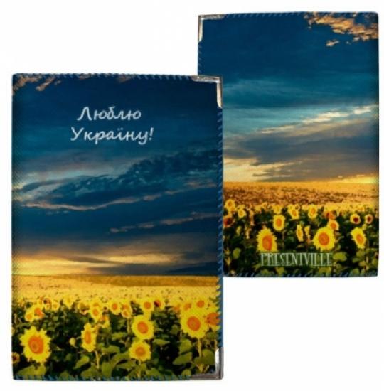 Фото - Обложка на паспорт Люблю Україну! купить в киеве на подарок, цена, отзывы
