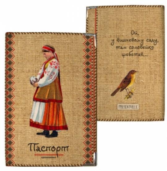 Фото - Обложка на паспорт Українки купить в киеве на подарок, цена, отзывы