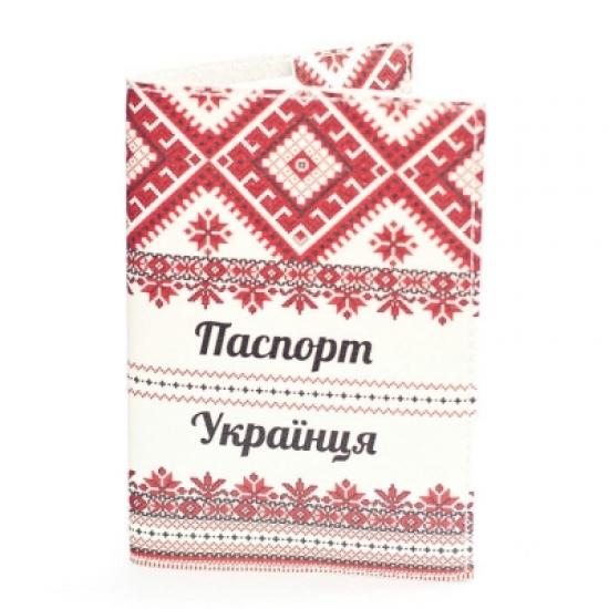 Фото - Обложка на паспорт Паспорт Українця(вишиванка) купить в киеве на подарок, цена, отзывы