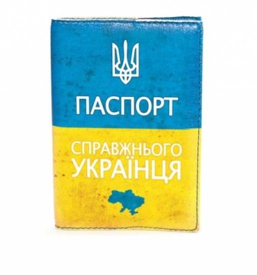Фото - Обложка на паспорт Справжнього Українця купить в киеве на подарок, цена, отзывы