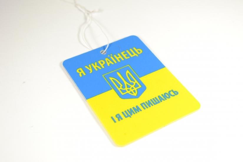 Фото - Автомобильный ароматизатор Я Українець купить в киеве на подарок, цена, отзывы