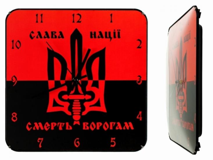 Фото - Часы Слава Нації, Смерть Ворогам купить в киеве на подарок, цена, отзывы