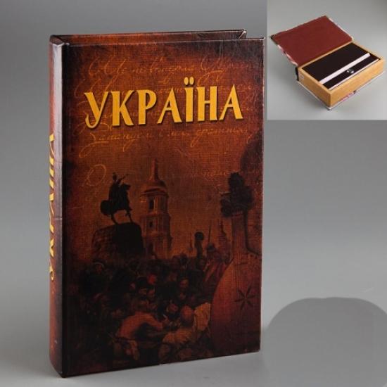 Фото - Книга сейф  Україна 26 см купить в киеве на подарок, цена, отзывы