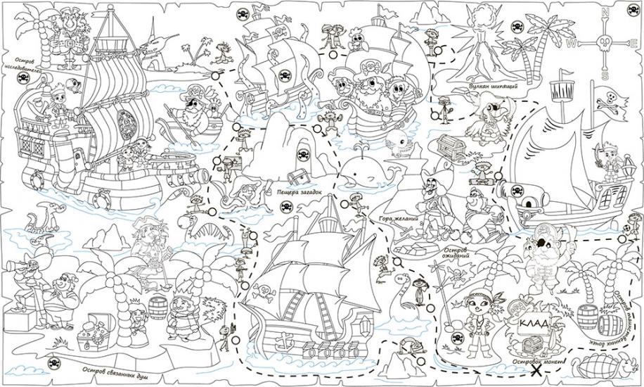 Фото - Обои - раскраски Пираты 1.0*0.6 м купить в киеве на подарок, цена, отзывы