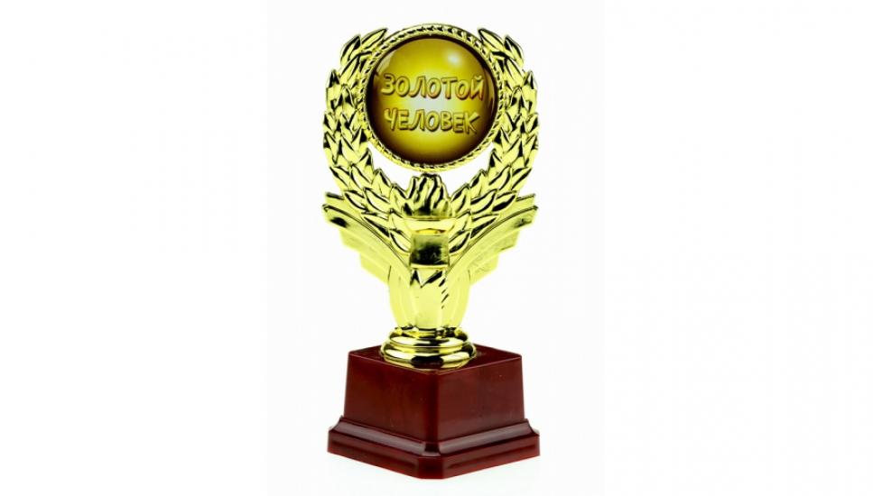 Фото - Кубок Золотой человек купить в киеве на подарок, цена, отзывы