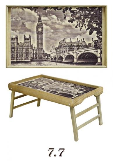 Фото - Столик для завтрака на ножках Лондон купить в киеве на подарок, цена, отзывы