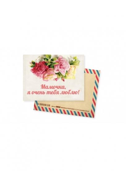 Фото - Мини открытка мамочка я очень тебя люблю купить в киеве на подарок, цена, отзывы
