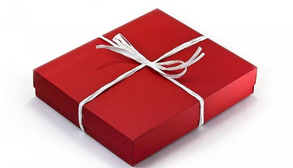 Фото - Подарочная коробка Red 28х23х5 см купить в киеве на подарок, цена, отзывы