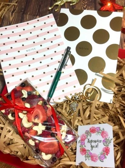 Фото - Подарочный набор Хорошего дня купить в киеве на подарок, цена, отзывы