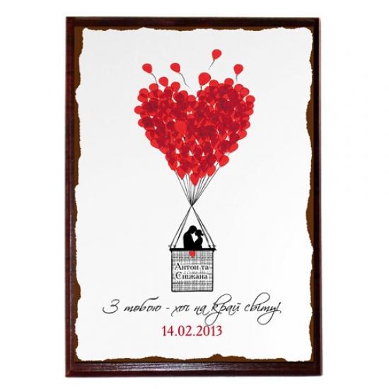 Фото - Именное признание в любви на металле с деревянной основой Влюбленные  купить в киеве на подарок, цена, отзывы