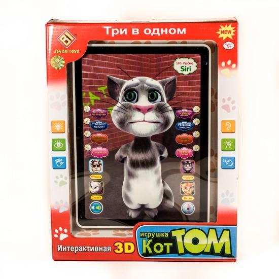 Фото - Итерактивная игрушка 3D планшет Кот Том купить в киеве на подарок, цена, отзывы