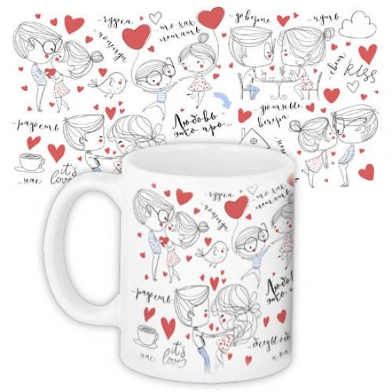 Фото - Чашка Любовь - это мы с тобой купить в киеве на подарок, цена, отзывы