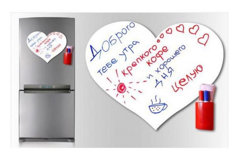 Фото - Магнитная доска для Маркера Big Love 48*43 см.  купить в киеве на подарок, цена, отзывы