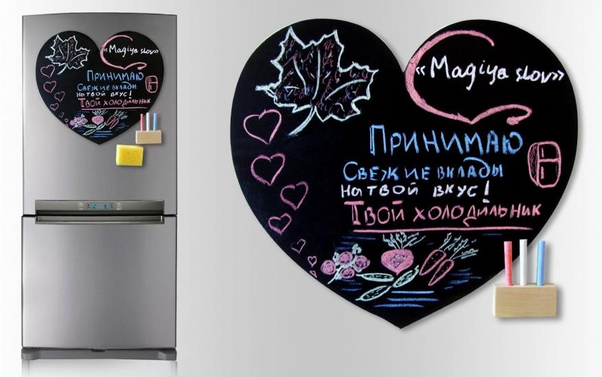 Фото - Магнитная доска для мела Big Love 48*43 купить в киеве на подарок, цена, отзывы