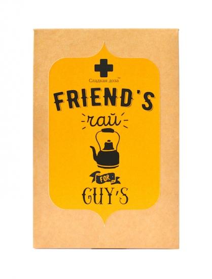 Фото - Friends чай  купить в киеве на подарок, цена, отзывы