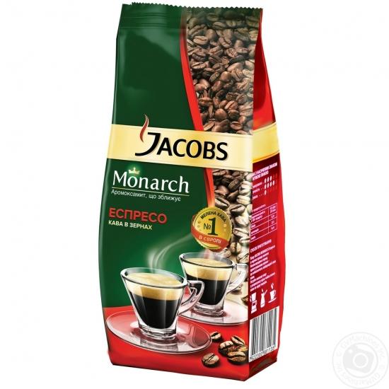 Свежеобжаренный кофе в омске яндекс