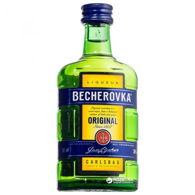 Фото - мини бутылка becherovka купить в киеве на подарок, цена, отзывы