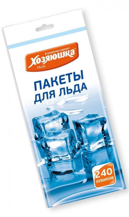 Фото - Пакет для льда ХОЗЯЮШКА 240 кубиков купить в киеве на подарок, цена, отзывы