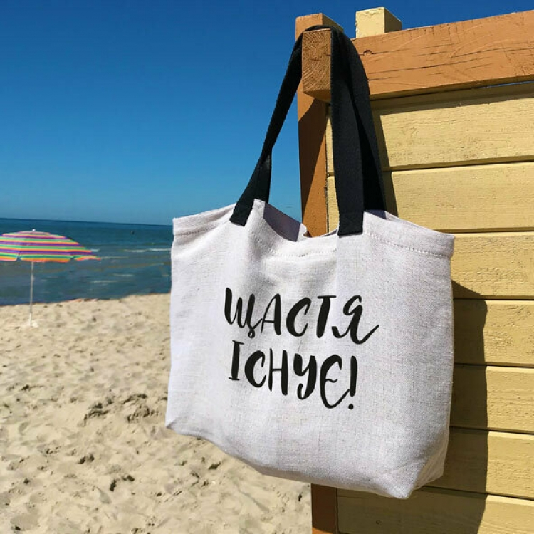 Фото - Пляжная сумка Щастя існує! купить в киеве на подарок, цена, отзывы