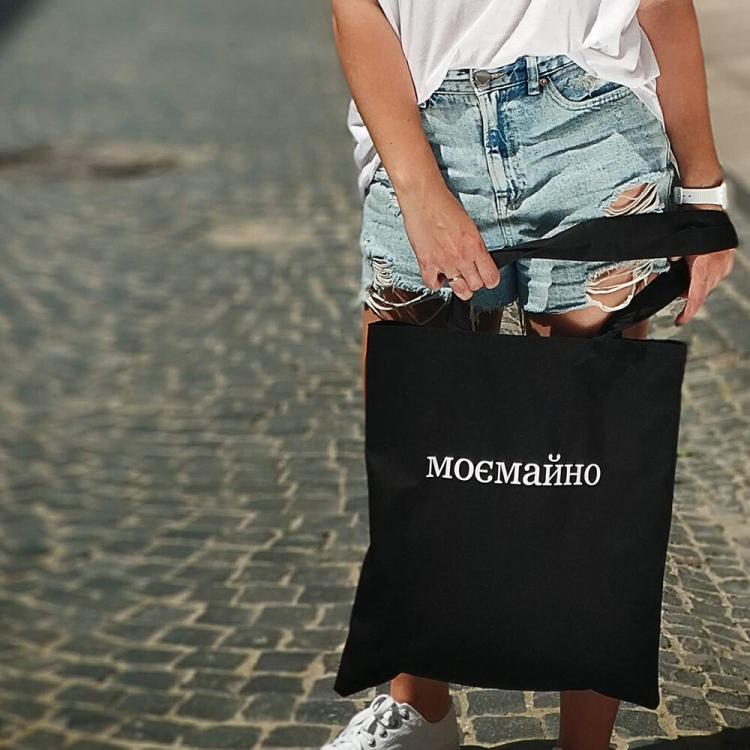 Фото -  Городская эко сумка шопер  Моє майно! купить в киеве на подарок, цена, отзывы