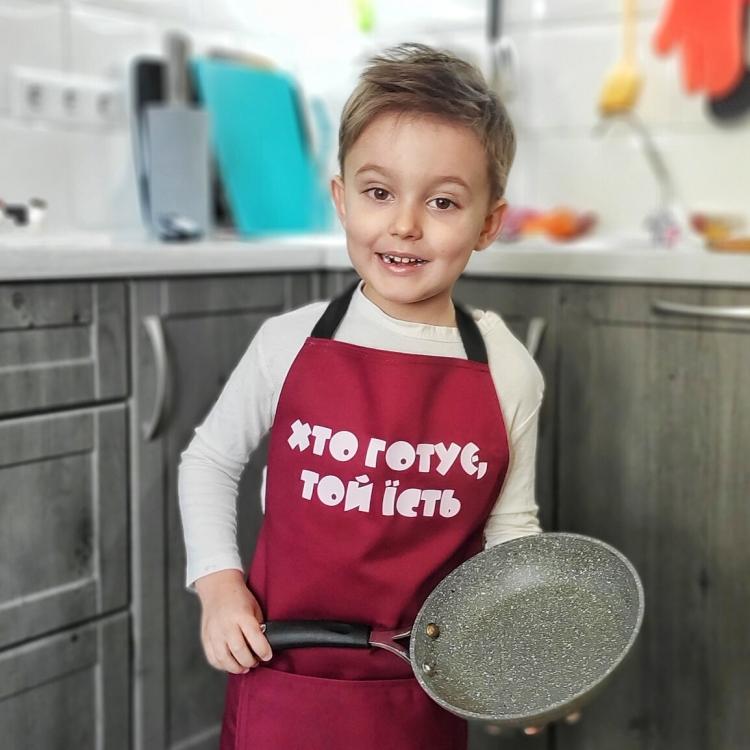 Фото - Фартук детский, подростковый Хто готує, той їсть купить в киеве на подарок, цена, отзывы