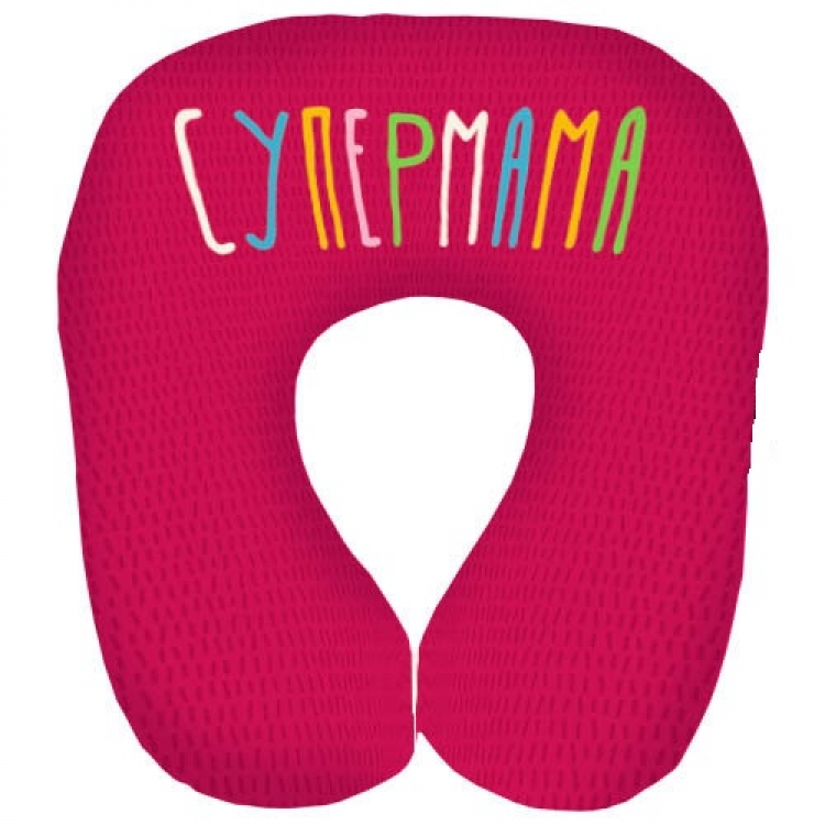 Фото - Подушка для путешествий дорожная Супер мама купить в киеве на подарок, цена, отзывы