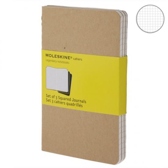 Фото - 3 блокнота Moleskine Cahier маленьких бежевых купить в киеве на подарок, цена, отзывы