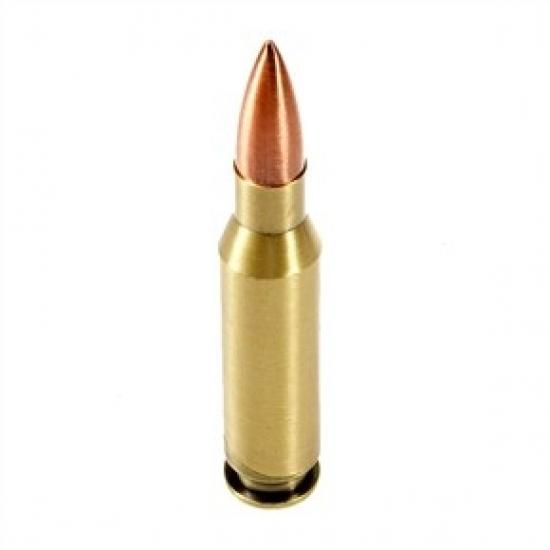 Фото - Зажигалка патрон АК - 47 купить в киеве на подарок, цена, отзывы