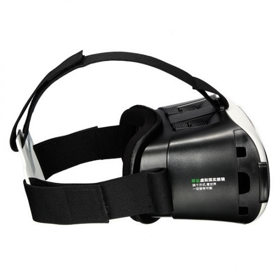 3D очки виртуальной реальности VR BOX купить недорого в Киеве 8b416454ba27d
