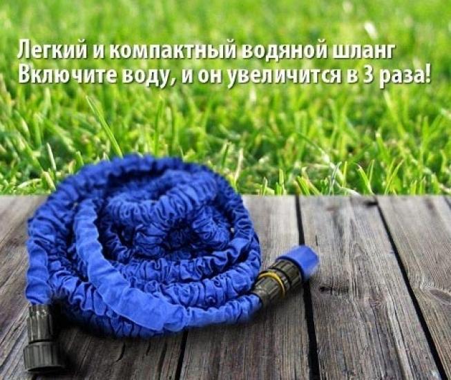 Фото - Шланг для полива Xhose, 15 м купить в киеве на подарок, цена, отзывы