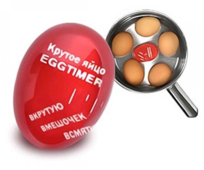 Фото - Индикатор для варки яиц Подсказка купить в киеве на подарок, цена, отзывы