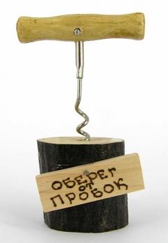 Фото - Оберег от пробок купить в киеве на подарок, цена, отзывы