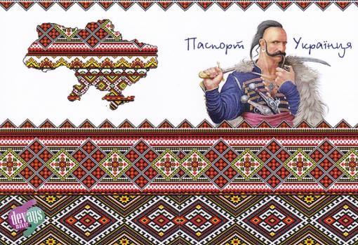 Фото - Обложка на паспорт Украинца купить в киеве на подарок, цена, отзывы