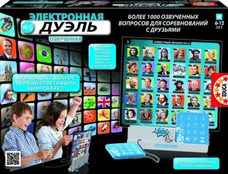 Фото - Интеллектуальная Игра Электронная Дуэль купить в киеве на подарок, цена, отзывы