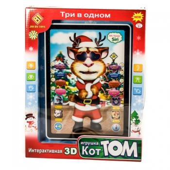 Фото - Планшет 3D НОВОГОДНИЙ Кот Том купить в киеве на подарок, цена, отзывы