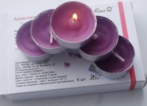 Фото - Арома-свечи Лаванда купить в киеве на подарок, цена, отзывы