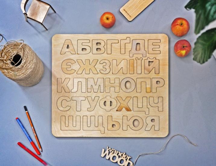 Фото - Алфавит  деревянный Украинский купить в киеве на подарок, цена, отзывы