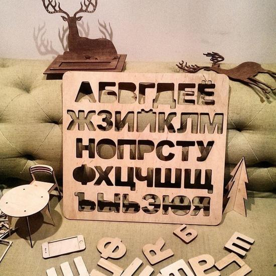 Фото - Алфавит деревянный Русский купить в киеве на подарок, цена, отзывы