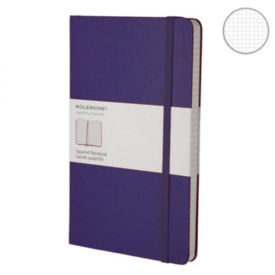 Фото - Блокнот Moleskine Classic средний Ячейка Фиолетовый купить в киеве на подарок, цена, отзывы