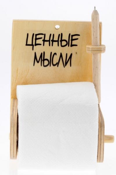 Фото - Ценные туалетные мысли купить в киеве на подарок, цена, отзывы