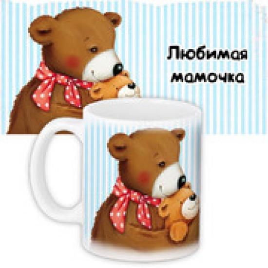 Фото - Чашка Любимая мамочка купить в киеве на подарок, цена, отзывы
