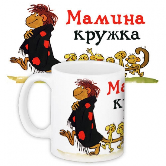 Фото - Чашка Мамина кружка купить в киеве на подарок, цена, отзывы