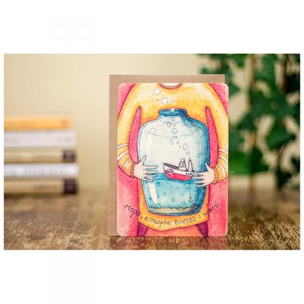 Фото - Деревянная открытка Море с тобой купить в киеве на подарок, цена, отзывы