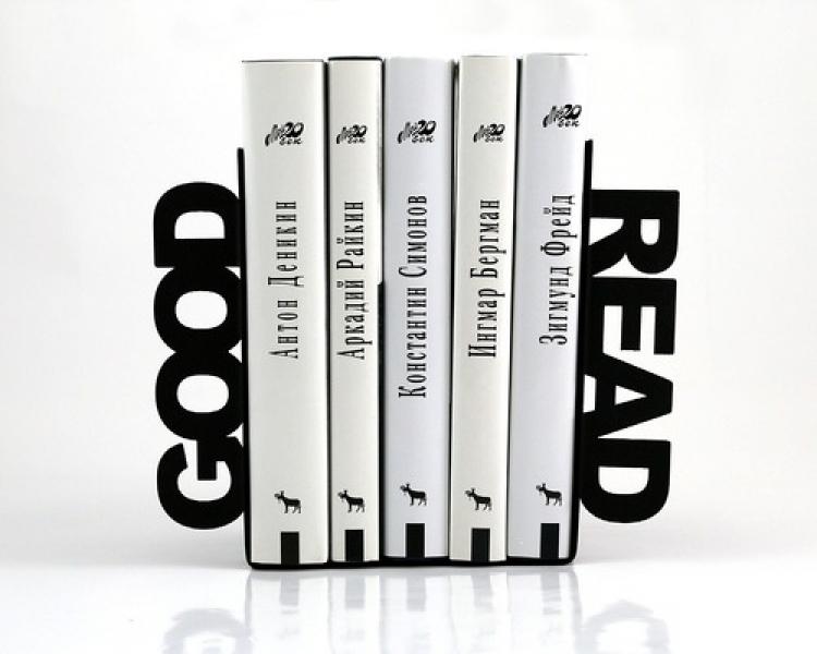 Фото - Держатель для книг Good read купить в киеве на подарок, цена, отзывы