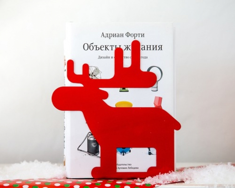 Фото - Держатель для книг Elk купить в киеве на подарок, цена, отзывы