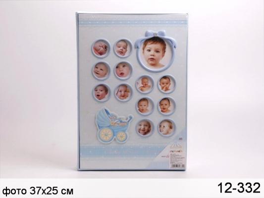 Фото - Детский фотоальбом Нежность голубой купить в киеве на подарок, цена, отзывы