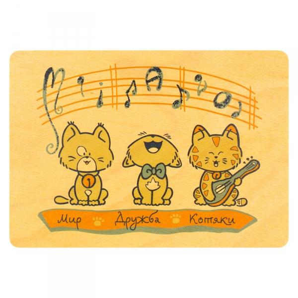 Фото - Деревянная открытка Дружба и Котяки купить в киеве на подарок, цена, отзывы