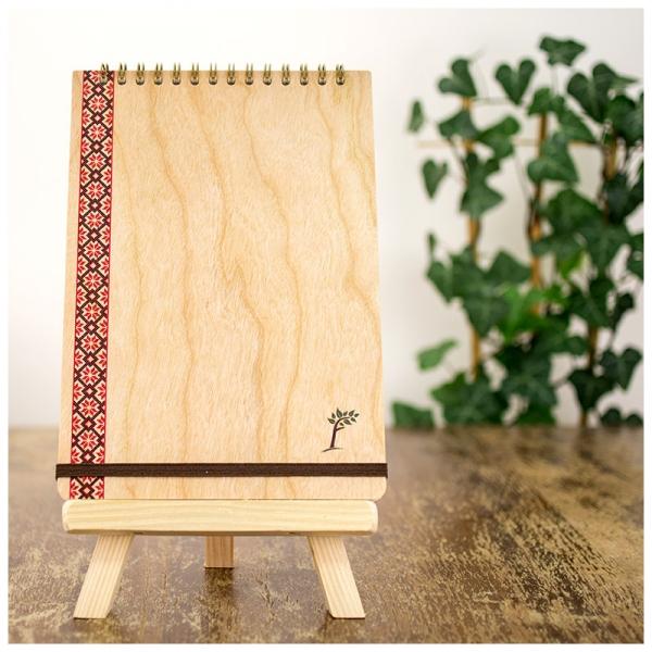 Фото - Эко-скетчбук Вишиванка купить в киеве на подарок, цена, отзывы