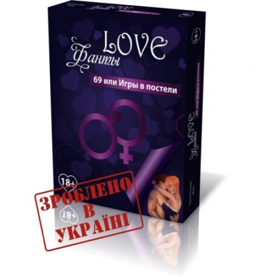 Фото - Эротическая игра Love Фанты  купить в киеве на подарок, цена, отзывы
